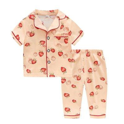 •*~ 辣媽咪衣飾小舖 ~*•❤童裝系列❤K950190韓版兒童夏款超可愛萌款『草莓』圖案家居服上衣+長褲二件套