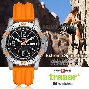 Traser P6602 Extreme Sport極限運動系列軍錶運動錶潛水錶 手錶【AH03075】JC雜貨