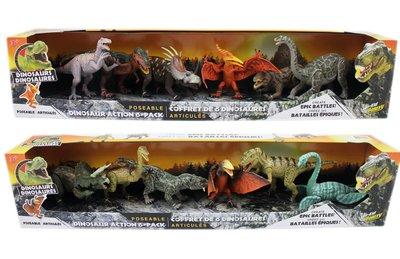 【卡漫迷】  恐龍 公仔 模型 6隻組 二款選一 9吋 ㊣版 Kid Galaxy 可動 禮物 玩具 收藏擺飾 探險六龍
