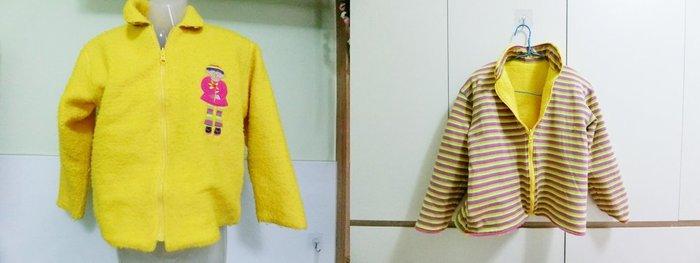 【兒童二手衣】 LOVE WORLD 愛的世界 黃色 閃亮 條紋 厚外套 保暖舒適 可兩面穿 類似二分之一款 外套