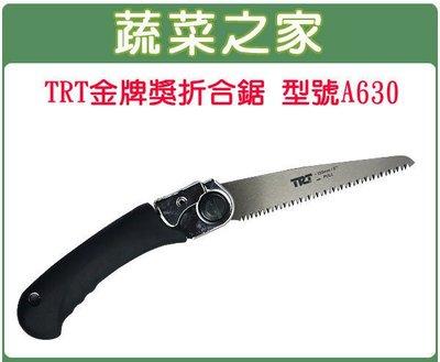 全館滿799免運【蔬菜之家009-A6...