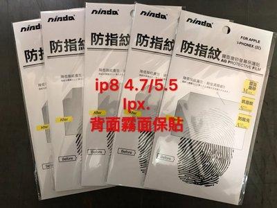 @天空通訊@NISDA 背面霧面保護貼 背面保護貼 AG防指紋霧面保護貼 APPLE iPhoneXS MAX 6.5