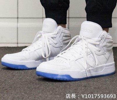 Adidas neo ENTRAP MID 經典 復古 高幫 透氣 百搭 白藍 休閒 運動 滑板鞋 FY5637 男鞋