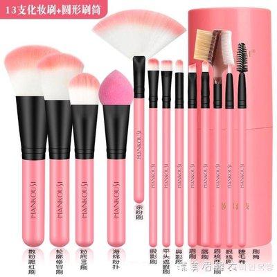 12支彩妝化妝刷套裝初學者美妝工具套刷全套粉底刷眼影刷腮紅刷子