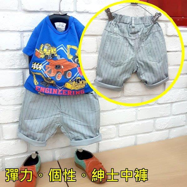 【班比納精品童裝】彈力紳士直條中長外出褲-灰【BB17041406】