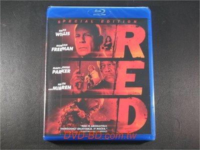 [藍光BD] - 超危險特工 RED : Retired Extremely Dangerous ( 威望公司貨 )