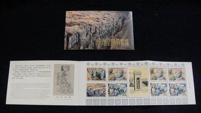 【大三元】大陸郵票-SB9大陸秦始皇陵兵馬俑小本票一本1標-T88-原膠上品(2合)