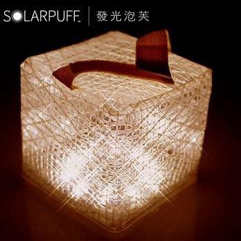 【山野賣客】發光泡芙Solarpuff 太陽能LED摺疊燈-黃光 變形提把 露營燈 小夜燈 桌燈 吊燈