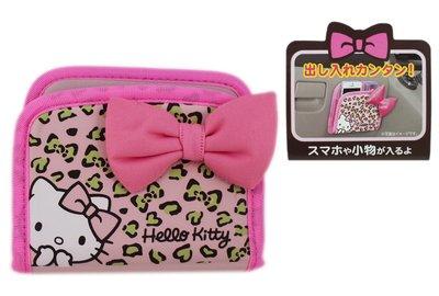 【卡漫迷】 Hello Kitty 多功能 黏貼 收納夾 ㊣版 汽車精品 車用 凱蒂貓 萬用 手機置物盒 豹紋 蝴蝶結