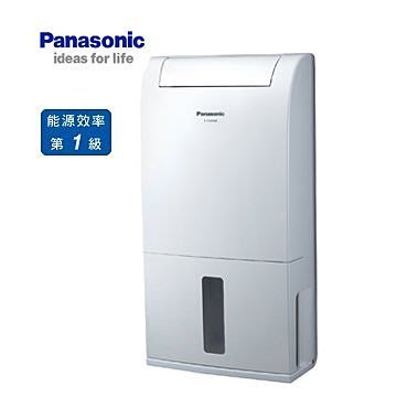 Panasonic國際牌清淨除濕機 F-Y12EB (刷卡分期零利率)