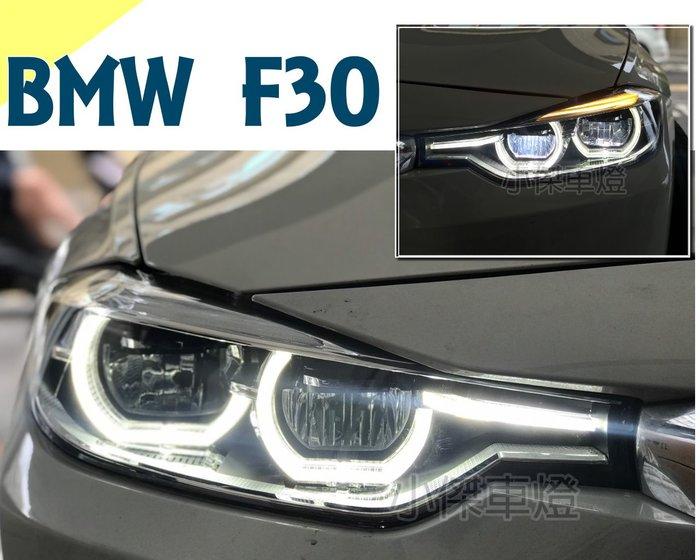小傑車燈精品--全新 BMW F30 美規卥素低階 HID高階 升級 LCI小改款 F80 光圈 全LED大燈 車燈