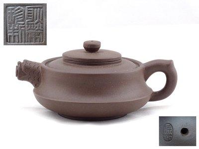 [[ 茶壺 ]] 紫砂 龍嘯壺(No.2) 早期收藏,喜歡就帶走