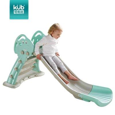 可優比兒童室內滑梯加厚小型滑滑梯家用多功能寶寶滑梯組合玩具XQYX218