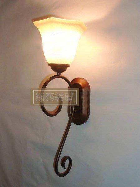 凱西美屋 歐式古典小六角鍛鐵藝術壁燈 鄉村風 田園風 設計師