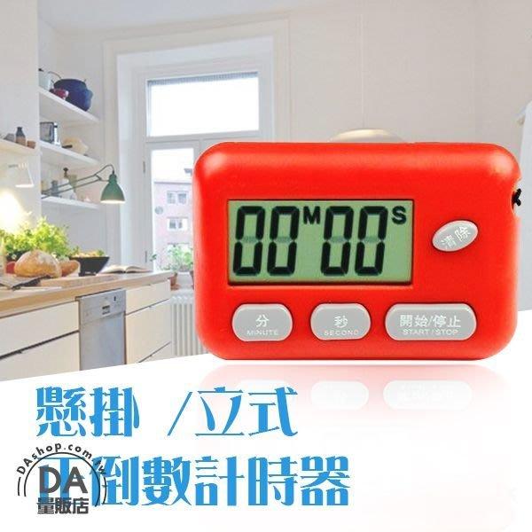 正數倒數 計時器 定時器 直播計時器 可站立吊掛 磁鐵吸附 顏色隨機(22-786)