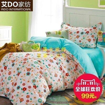 [王哥廠家直销]純棉學生宿舍被套單人床上三件套床品 兒童床單1.2米床上用品全棉LeGou_2791_2791