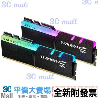 【全新附發票】芝奇 幻光戟 F4-3200C16D-16GTZR 記憶體 (2x8GB) DDR4-3200