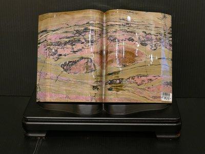 【四行一藝術空間 】玫瑰石‧一本萬利+木座 高21X寬28 CM / 含底座 售價 $186,600
