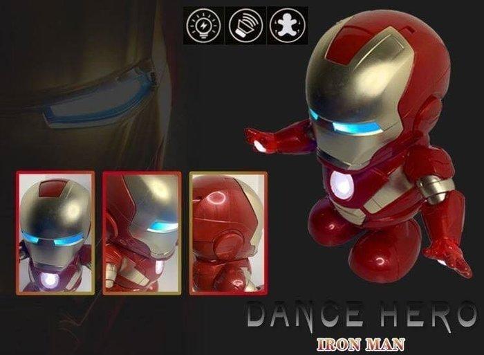Q版鋼鐵俠跳舞機器人