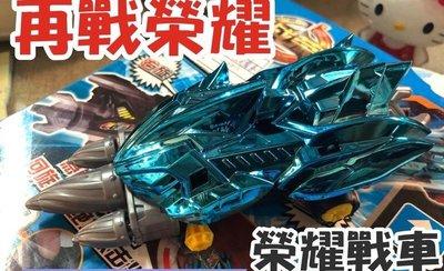 全新榮耀戰車再戰榮耀 王者對戰男孩電動益智玩具烈帝劉備