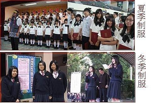 199免運╭*水手服專賣店*╯台北 清傳商職 夏季女學生制服一 套