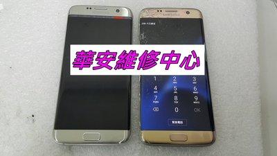 三星GALAXY Note9 N960U 換玻璃 換外屏 觸控板更換 螢幕 破裂 面板 液晶 玻璃 維修 note9