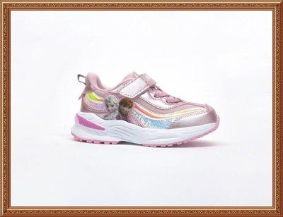 【94213】☆.╮莎拉公主❤女童鞋 冰雪奇緣 艾莎 安娜 粉嫩馬卡龍 超輕運動鞋16~21CM