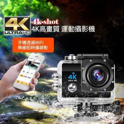 【東京數位】送16G卡全新 4K高畫質運動攝影機 1600萬照相 水下30m防水 170度超廣角 PRO
