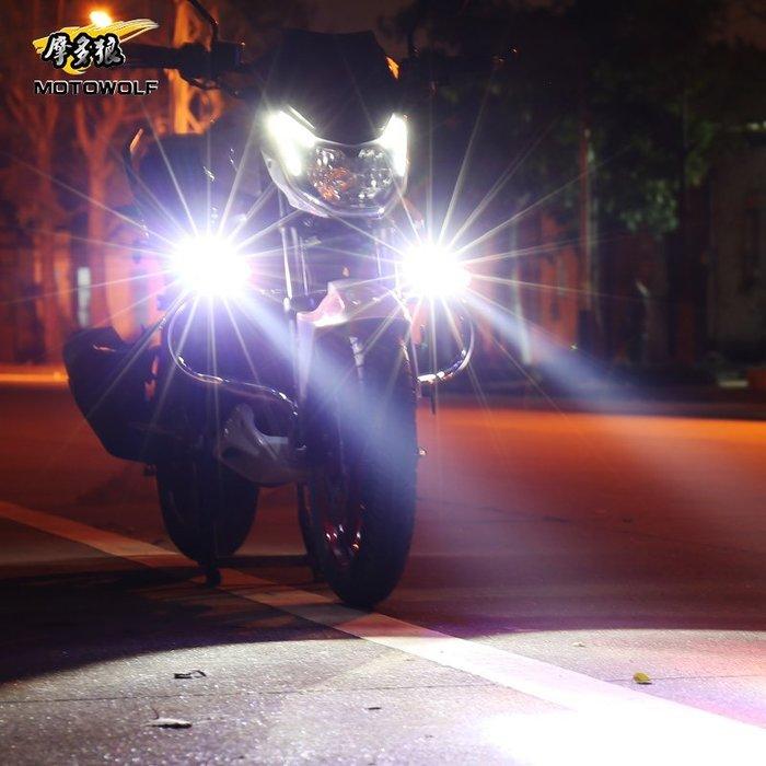 摩托車射燈led警示燈超亮外置改裝鬼火大燈防水超爆閃激光炮聚光