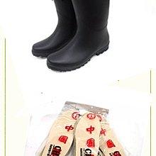美迪-F1405-全長橡膠雨鞋+有束口-工作雨鞋/登山雨鞋~油水混合廚房不適穿~(雨鞋+中國強PU鞋墊