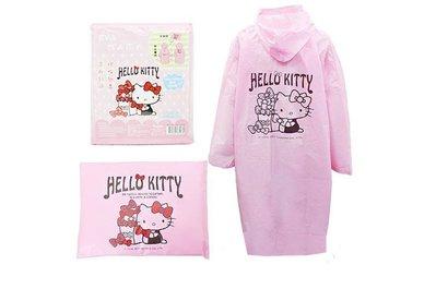 佳佳玩具 ------ 正版授權 Hello Kitty KT 成人環保 雨衣【14PKT460】