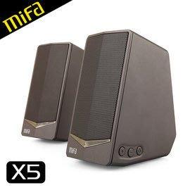 (可超取)Happylife【SV7379】 MiFa X5 兩件式桌上型Hi-Fi喇叭 611