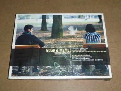 GoGo&MeMe-Forever And Ever精選輯2CD-陳忠義.陳綺萱沒有過去怎麼遇見未來JS-全新未拆