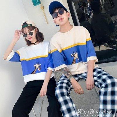 ZIHOPE 新款情侶裝夏裝氣質長頸鹿印花短袖T恤韓學生女上衣ZI812