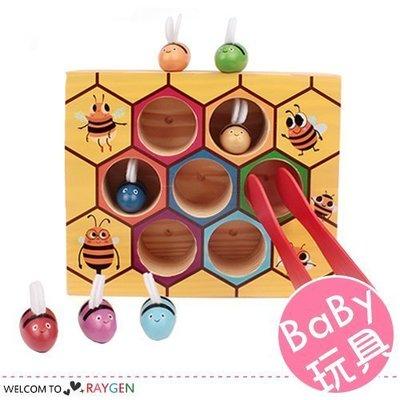 八號倉庫  木製夾小蜜蜂箱遊戲 益智玩具【1A030M317】