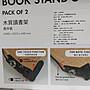 好多市 快速出貨 代購 韓國 木製 讀書架 Costco 書架 Sysmax 木製立書架