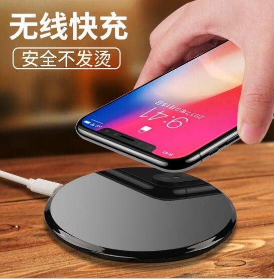 新升級只能快充7.5w快充K6蘋果8鏡面iPhonex三星qi手機無線充電器5v2a#5692