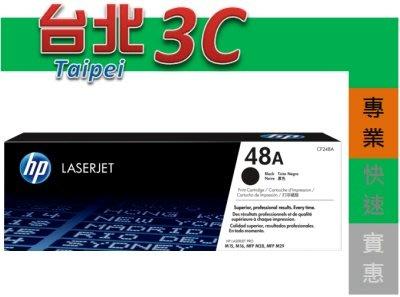 HP 原廠碳粉匣 黑色 CF248A NO.48A 適用: M15a/M15w/M28a/M28w/M29