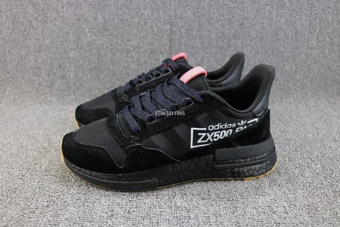 ADIDAS FLACON ZX500 黑色 百搭 麂皮 休閒運動慢跑鞋 男女鞋 BB7443