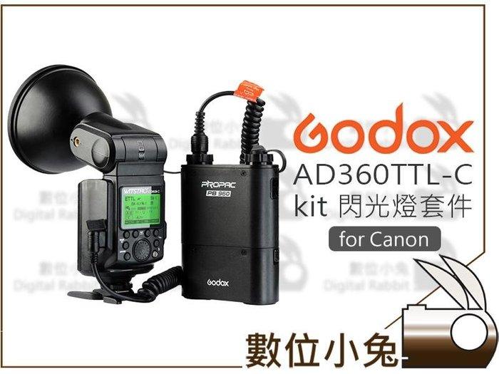 數位小兔【Godox 神牛 AD360TTL-C kit 閃光燈 電瓶 套件組】佳能 E-TTL AD360II 公司貨