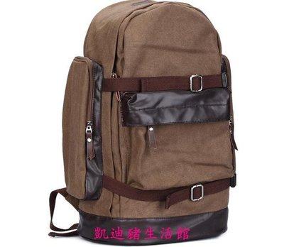 【凱迪豬生活館】超大容量休閑帆布雙肩背包 男款戶外旅行背包 雙肩包學生舉KTZ-200920