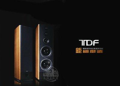 高傳真音響【 TDF K-105 】雙10吋落地型主喇叭,卡拉OK,家庭劇院,揚聲器