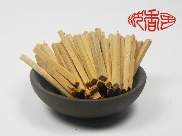 【沉香舍】檀香棒 檀香火柴棒 番仔火支 煙供粉/淨粉內使用 延長增加燃燒時間 150g