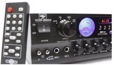 YUN SHEN AK-5 藍芽綜合擴大機 5.1聲道