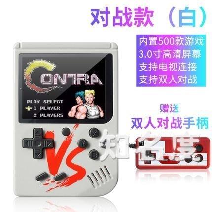 復古懷舊遊戲機 迷你FC懷舊兒童掌上游戲機PSP游戲機掌機可充電 3色