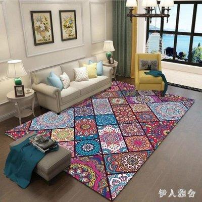 YEAHSHOP 地毯曼舞復古民族風地毯客廳臥室Y185