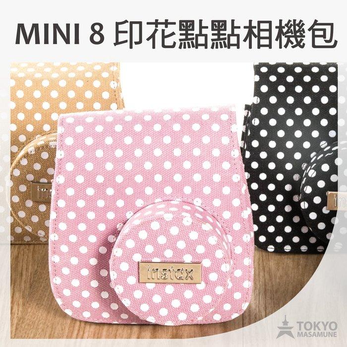 【東京正宗】富士 mini8 / 9 原廠 帆布 印花點點 復古 加蓋 專用 皮質包 附背帶  共4款  m8a