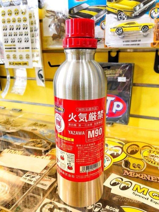 (I LOVE樂多)日本 Yazawa 油壺 900cc  備用油桶