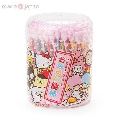 日本剛到貨之Sanrio大集合Hello Kitty超大吉棉棒 [ 新年好禮 ]