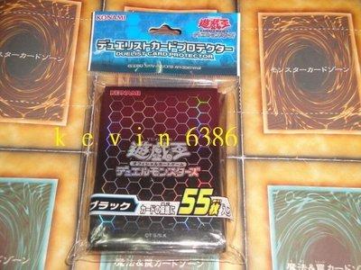 東京都-非牌組-遊戲王-DP18 決鬥者卡套(黑色)卡套(55入)第2層 63mm*90mm 現貨